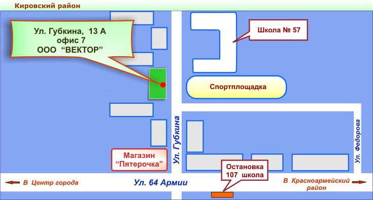Волгоград, ул.